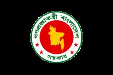 Bnagladesh government logo