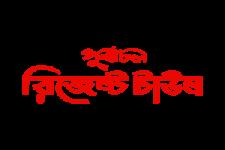 Website designing company in Bangladesh