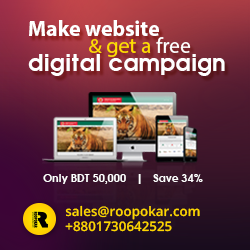 Make website and get a free digital campaign