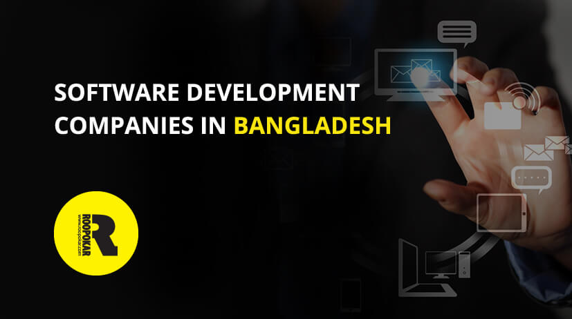 Software Companies in Bangladesh