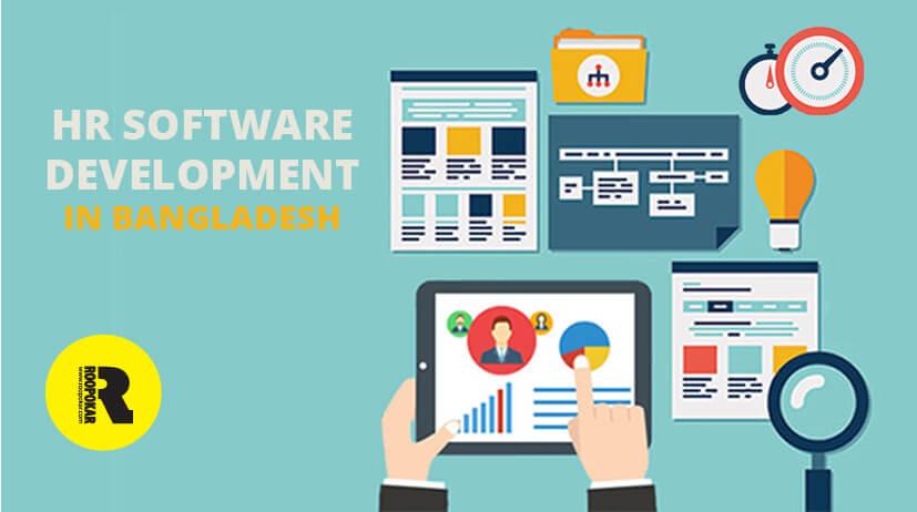 HR Software Development in Bangladesh