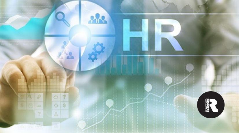 Roopokar Bangladesh | Business Technology: Benefits of HR